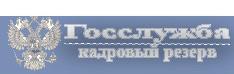 Кадровый резерв Верхнеобского ТУ Росрыболовства